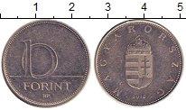 Изображение Дешевые монеты Венгрия 10 форинтов 2015 Медно-никель XF-