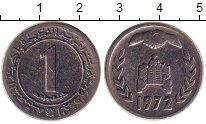 Изображение Барахолка Алжир 1 динар 1972 Никель XF-