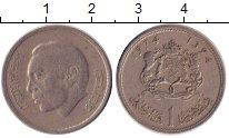 Изображение Дешевые монеты Марокко 1 дирхем 1974 Никель VF