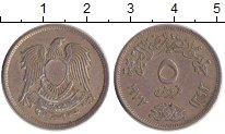 Изображение Дешевые монеты Египет 5 пиастров 1972 Никель XF-