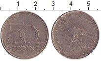 Изображение Дешевые монеты Венгрия 50 форинтов 1996 Никель VF