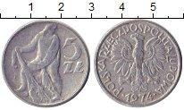 Изображение Барахолка Польша 5 злотых 1974 Алюминий XF-