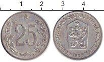 Изображение Барахолка Чехословакия 20 хеллеров 1963 Алюминий XF-