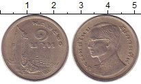 Изображение Дешевые монеты Таиланд 1 бат 1977 Никель XF