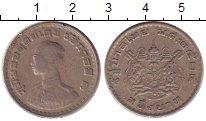 Изображение Дешевые монеты Таиланд 1 бат 1972 Никель VF