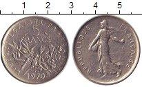 Изображение Дешевые монеты Франция 5 франков 1970 Никель XF-