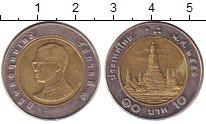 Изображение Дешевые монеты Таиланд 10 бат 1990 Биметалл XF-
