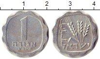 Изображение Дешевые монеты Израиль 1 агор 1960 Алюминий XF