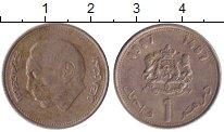 Изображение Дешевые монеты Марокко 1 дирхем 1997 Никель VF