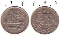 Изображение Монеты Латвия 50 сантим 1922 Медно-никель VF Герб Латвии. Девушка