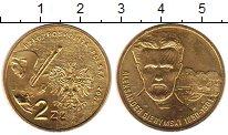 Изображение Монеты Польша 2 злотых 2006 Медно-никель UNC