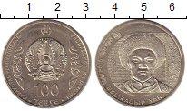 Изображение Монеты Казахстан 100 тенге 2016 Медно-никель UNC Хан Эбилкайыр
