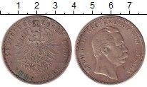 Изображение Монеты Германия Гессен 5 марок 1876 Серебро VF