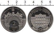 Изображение Монеты Украина 2 гривны 2010 Медно-никель Proof- Львовская политехник