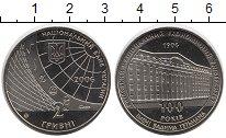 Изображение Монеты Украина 2 гривны 2006 Медно-никель Proof- Киевский национальны