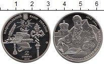 Изображение Монеты Украина 2 гривны 2015 Медно-никель Proof-