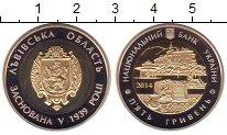 Изображение Монеты Украина 5 гривен 2014 Биметалл BUNC