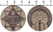 Изображение Монеты Украина 5 гривен 1998 Медно-никель XF