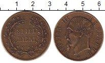 Изображение Монеты Германия 1 марка 0 Латунь VF