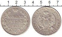Изображение Монеты 1825 – 1855 Николай I 1 рубль 1842 Серебро VF СПБ АЧ