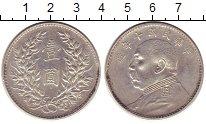 Изображение Монеты Китай 1 доллар 1914 Серебро XF