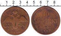 Изображение Монеты 1825 – 1855 Николай I 10 копеек 1838 Медь VF ЕМ  НА
