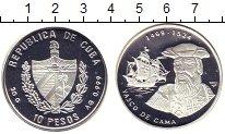 Изображение Монеты Куба 10 песо 2002 Серебро Proof Васко  да  Гама