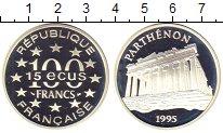 Изображение Монеты Франция 100 франков 1995 Серебро Proof Парфенон