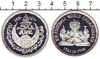 Изображение Монеты Египет 5 фунтов 1990 Серебро Proof