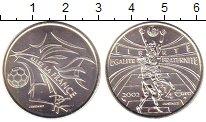 Изображение Монеты Франция 1/4 евро 2002 Серебро UNC Франция - чемпион  Е