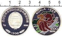 Изображение Монеты Северная Корея 100 вон 1996 Серебро Proof