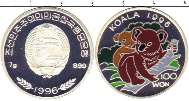 Картинка Монеты Северная Корея 100 вон Серебро 1996