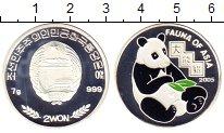 Изображение Монеты Северная Корея 2 вон 2005 Серебро Proof