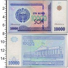 Изображение Банкноты Узбекистан 10.000 сом 2017  UNC Здание Сената Узбеки