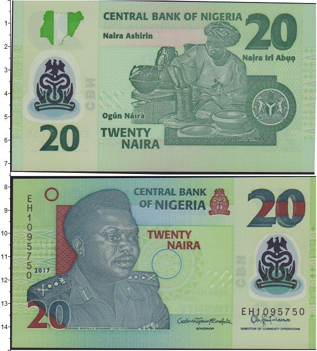 Картинка Банкноты Нигерия 20 найр  2017