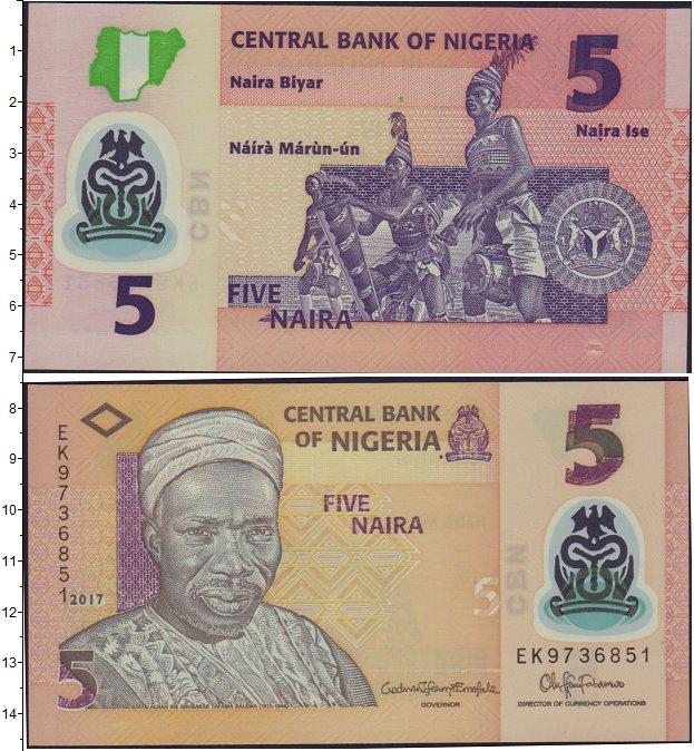 Картинка Боны Нигерия 5 найр  2017