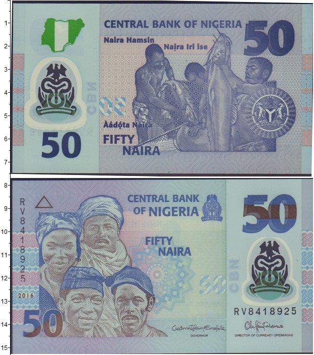 Картинка Боны Нигерия 50 найр  2016