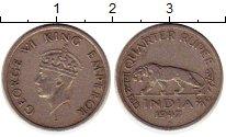 Изображение Монеты Индия 1/4 рупии 1947 Медно-никель XF- Георг VI