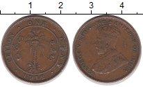 Изображение Монеты Цейлон 1 цент 1912 Бронза XF Георг V