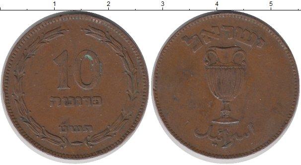Картинка Монеты Израиль 10 прут Бронза 1949