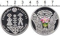 Изображение Монеты Беларусь 20 рублей 2010 Серебро Proof Цветная вставка. Фло