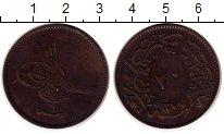 Изображение Монеты Турция 20 пар 1865 Медь XF