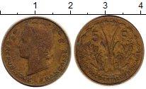 Изображение Монеты Франция Французская Экваториальная Африка 5 франков 1956 Латунь VF
