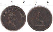 Изображение Монеты Великобритания 1 фартинг 0 Медь XF-
