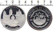Изображение Монеты Либерия 20 долларов 2001 Серебро Proof