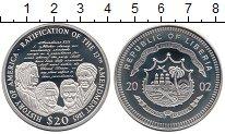 Изображение Монеты Либерия 20 долларов 2002 Серебро Proof