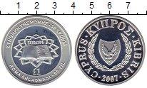Изображение Монеты Кипр 1 фунт 2007 Серебро Proof