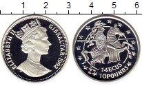 Изображение Монеты Гибралтар 14 экю 1992 Серебро Proof Елизавета II.  Рыцар