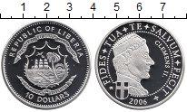 Изображение Монеты Либерия 10 долларов 2006 Серебро Proof