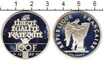 Изображение Монеты Франция 100 франков 1989 Серебро Proof- 200  лет  Декларации